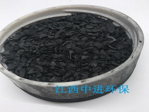 工业脱色活性炭-水印.jpg