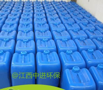 江西除磷剂厂家直销除有机磷正磷总磷食品厂生活污水专用